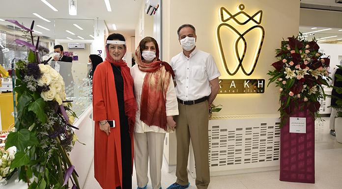 جناب آقای دکتر مهران و سرکار خانم دکتر تفضلی مقدم