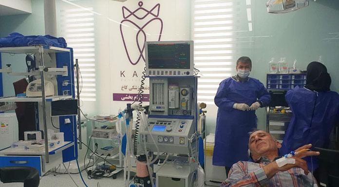 دندانپزشکی با بیهوشی بزرگسالان مشهد